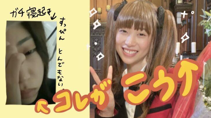 """森川葵、髪バッサリでベリーショートヘアに!「どこのイケメンかと」「まさに""""美""""」【画像】"""