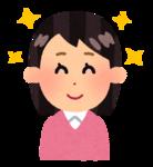 """平祐奈、""""人生最短""""のショートヘアに!「がち可愛い」「横顔のEラインがレベチ」【画像】"""