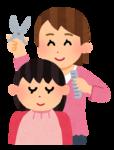 """岩本乃蒼アナ、ロングヘアを""""最長47cm""""バッサリ&寄付!「美人が引き立つ」【画像】"""