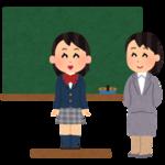 """鈴木保奈美、36年前の""""高3制服ショット""""を公開!「モテモテだっただろうね」【画像】"""