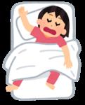 和田唱、妻・上野樹里が「すごい体勢」で眠る姿を激写!「気を許していて可愛い」【画像】