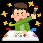 浦沢直樹、金メダルの阿部一二三&阿部詩をイラストで祝福!「令和のYAWARA!」【画像】