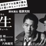 古田新太の狂気が全員を追い詰める 松坂桃李共演「空白」本予告公開