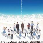 『シン・エヴァ』興収102.2億円突破で終映 公式「本当にありがとうございました!!」