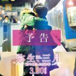 """波瑠、制服姿での""""JKポーズ""""ムービーに反響!「全てが可愛い」「現役いけます」【動画】"""