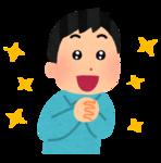 武井壮、「勝った気がする」奇跡のレシートを公開!「何か良い事がありそう」【画像】