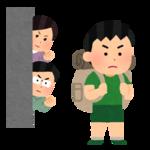"""玉木宏、坊主だった""""19年前ショット""""を公開!「イケメンすぎ」「瞳がキラキラ」【画像】"""