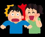 渡辺徹、長男・渡辺裕太と仕事場でバッタリ!「美形なお二人」「幸せ家族」【画像】