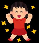 """飯豊まりえ、10歳の頃の""""子供服モデル時代ショット""""を公開!「完成しすぎてる…」【画像】"""