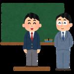 """斎藤工、40歳の誕生日に水も滴る""""15歳ショット""""を公開!「色気がありすぎて」【画像】"""