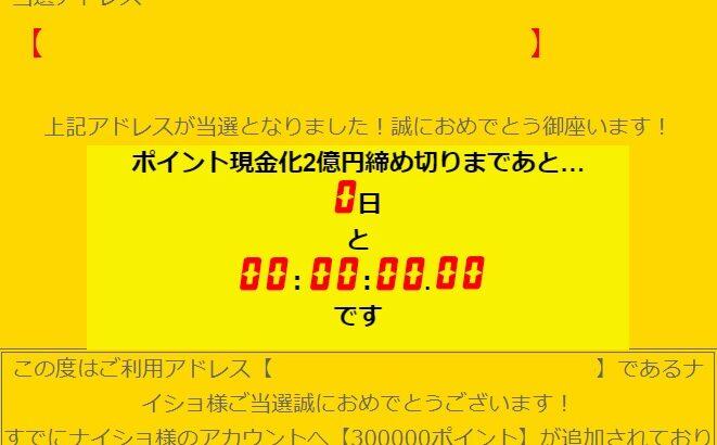 1億円貰えるけど1番最後に見たホラー映画の怪異or殺人鬼に命を狙われるボタン