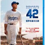 【朗報】野球映画の最高傑作、ついに決まる