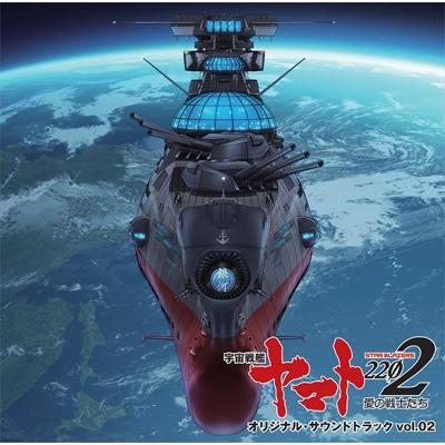 「宇宙戦艦ヤマト2205 新たなる旅立ち」前章メインビジュアルや劇場本予告が完成