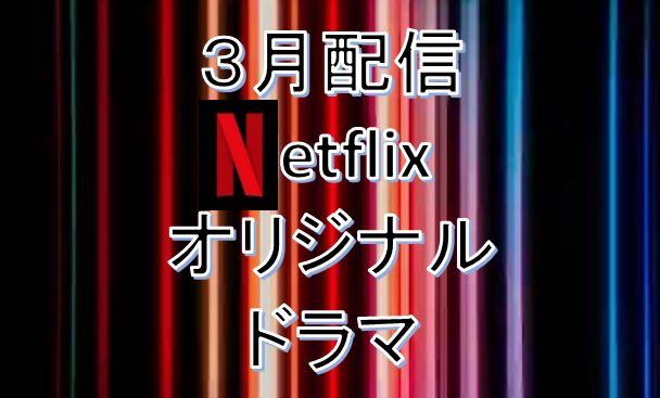 【Netflix】9月配信、日米キャスト集結のスリラー映画『ケイト』や人気シリーズ『ペーパーハウス』パート5など
