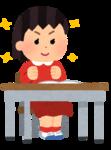 """草刈民代、姿勢のよい""""小学生時代ショット""""を公開!「なんて可愛らしいお嬢様」【画像】"""