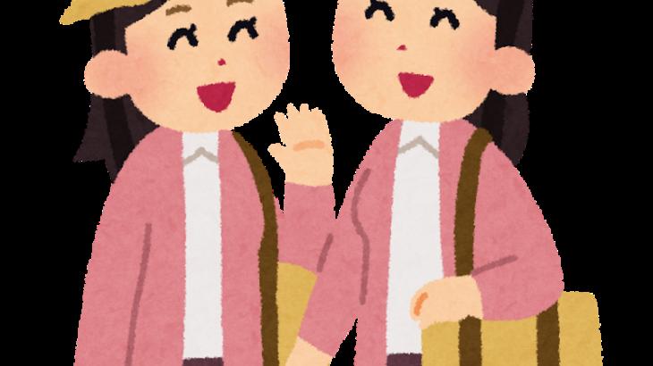 """有村藍里、妹・有村架純との""""お揃いコーデ2ショット""""を披露!「もう目が幸せ」【画像】"""