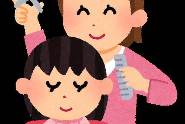 高橋愛、35歳を迎え髪バッサリ&髪の毛を寄付!「見た目も中身もまるっと素敵」【画像】