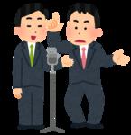 """カンニング竹山、31年前の""""福岡吉本時代ショット""""を公開!「シュッとしてます」【画像】"""