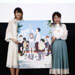 山田尚子 監督、京都アニメーションを退社していた 「けいおん!」や「聲の形」などを手掛ける