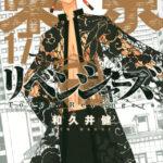 『東京リベンジャーズ』310万人突破 動員数で実写作品No.1 興収は41億円に