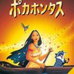 【Disney+】日本文化が融合!『スター・ウォーズ:ビジョンズ』キービジュアルが世界同時公開