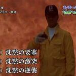 【午後ロー】映画『ポリス・アカデミー』 テレビ東京で10月11日放送