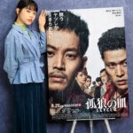 松坂桃李主演「孤狼の血 LEVEL2」前作超えでシリーズ3作目となる続編決定