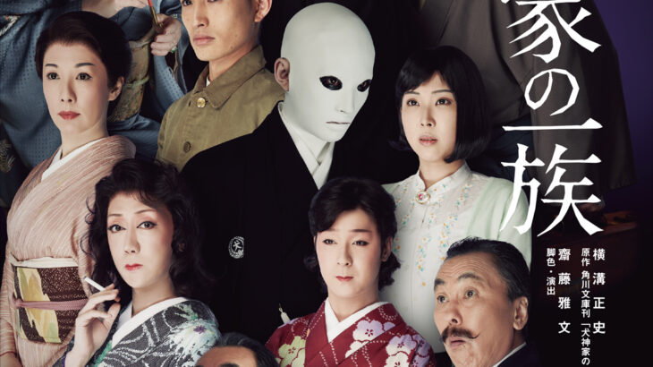 「犬神家の一族」「蘇える金狼」「セーラー服と機関銃」など名場面、名ゼリフが満載のお宝映像!「角川映画祭」予告編公開