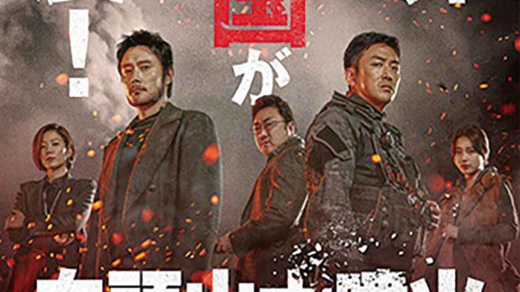 「韓国映画スゴいわ」と思うきっかけになった作品