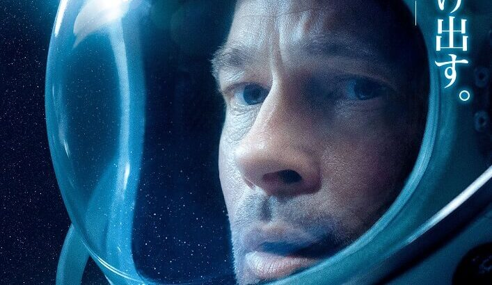 思い出せない宇宙映画があるんだけど誰かわかる?