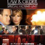 本家『LAW & ORDER』がNBCに帰ってくる!シーズン21の製作が決定