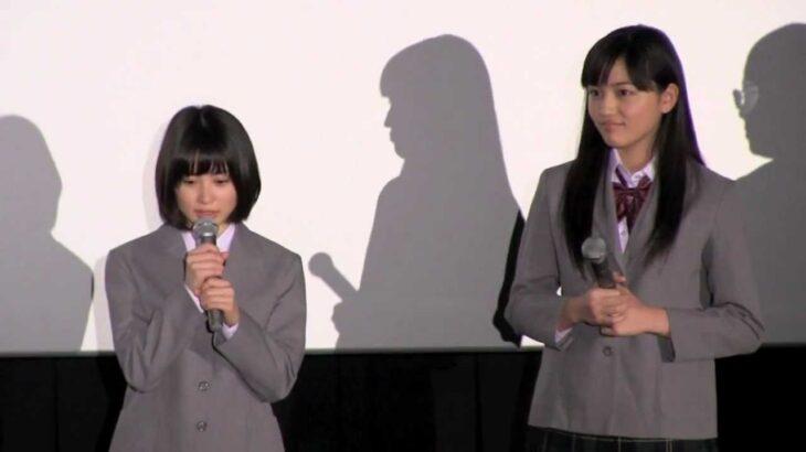 """志田未来、28歳の""""JK制服ショット""""に反響!「似合う」「現役にしか見えない」【画像】"""
