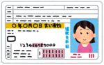 仲里依紗、ブルーヘアの運転免許証写真を公開!「ファンキー」「これは強すぎる」【画像】