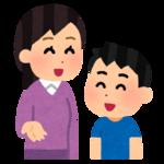 """中山秀征の妻・白城あやか、長男と""""誕生日2ショット""""!「品格のある美男子拝顔」【画像】"""