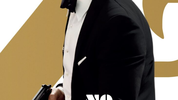 『007/ノー・タイム・トゥ・ダイ』日本・イギリスで大ヒット発進、『スカイフォール』超え