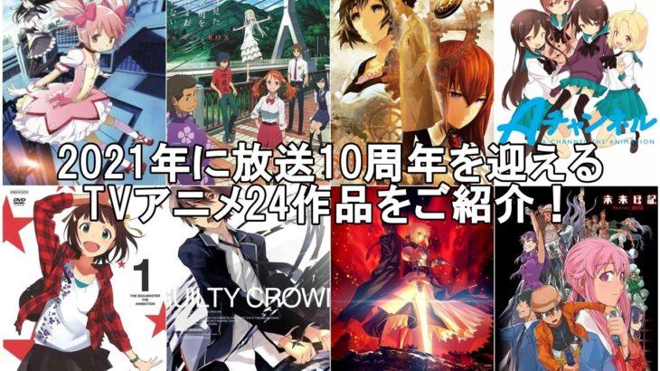 TVアニメ「闘神機ジーズフレーム」来週放送を急遽発表、キャストなど情報一挙公開