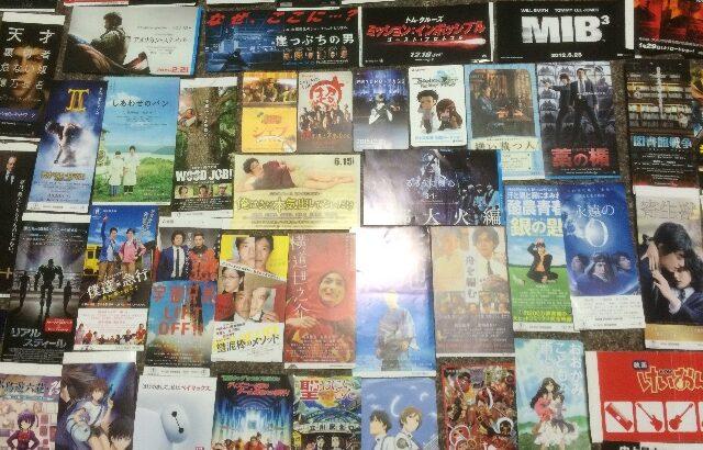 映画が趣味なんだけど一番好きな映画は人に言いたくないんだけど分かるやついる?????