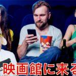 【悲報】映画館、ニュータンタンメン味のポップコーンを発売してしまう