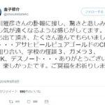 【訃報】「ウルトラマン」監督の飯島敏宏さん、89歳で死去 バルタン星人の名づけ親